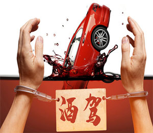 醉酒驾驶被吊销b2驾驶证五年后能直接再考b2驾驶证吗?